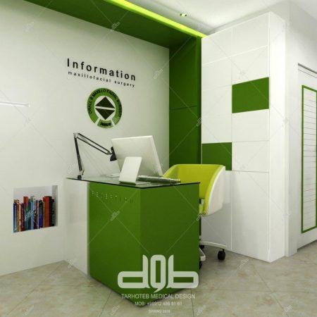 مطب دکتر منصوری - گاندی (1)