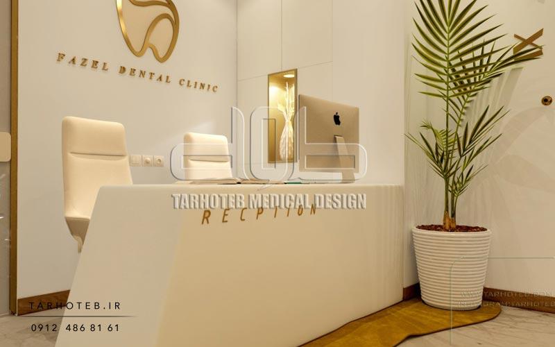 اتاق-انتظار-مطب-دندانپزشکی-چطور-باید-طراحی-شود-؟