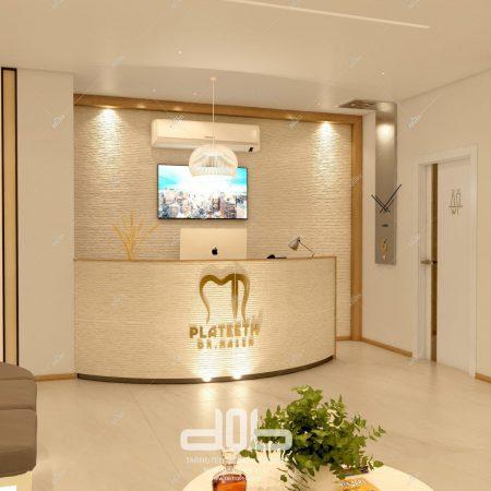 کلینیک دندانپزشکی دکتر ناصر (1)