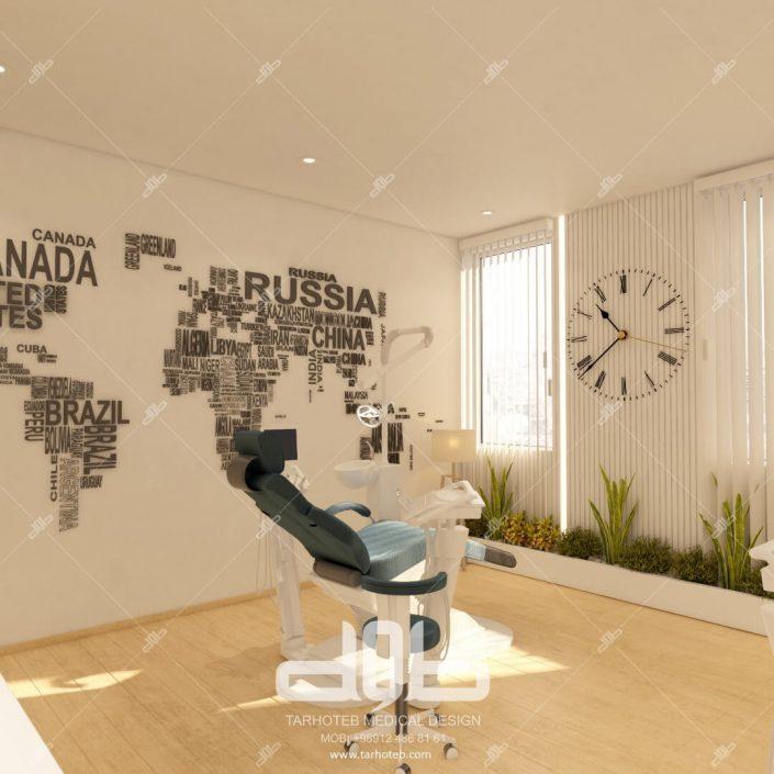 نمایی از یونیت دندانپزشکی دکتر احمد رضا حسینی