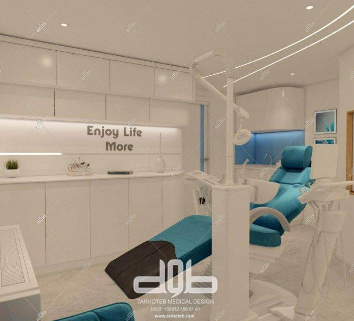 اتاق جراحی مطب
