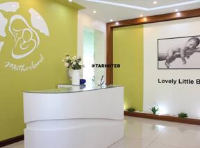 مطب زنان و زایمان ( مامایی )