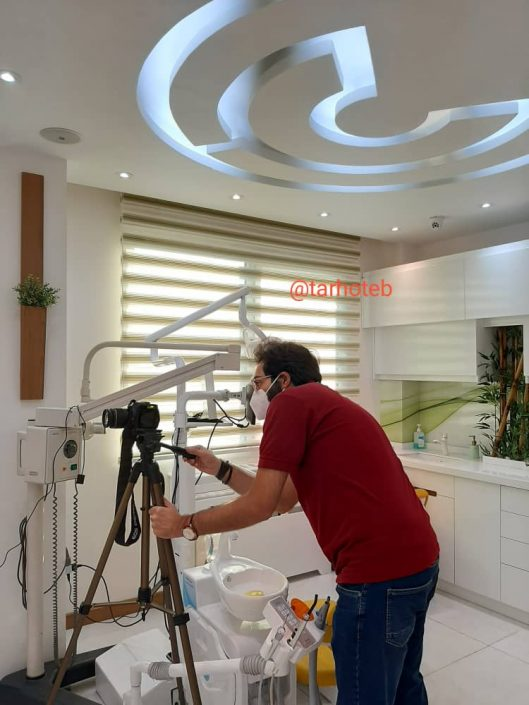 عکاسی از مطب دکتر منتظمی