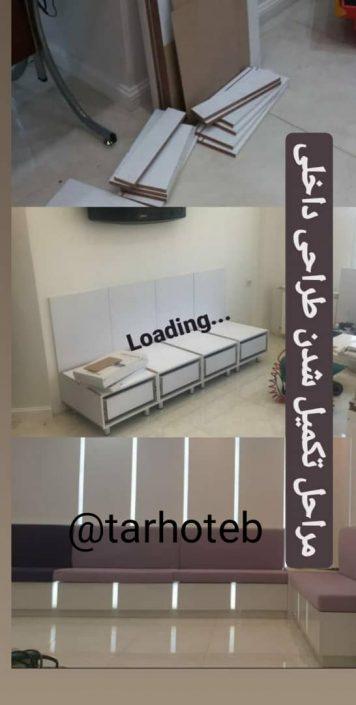 اتمام ساخت و نصب میز رسپشن و فضای انتظار مطب خانم دکتر هدی عین اللهی (2)