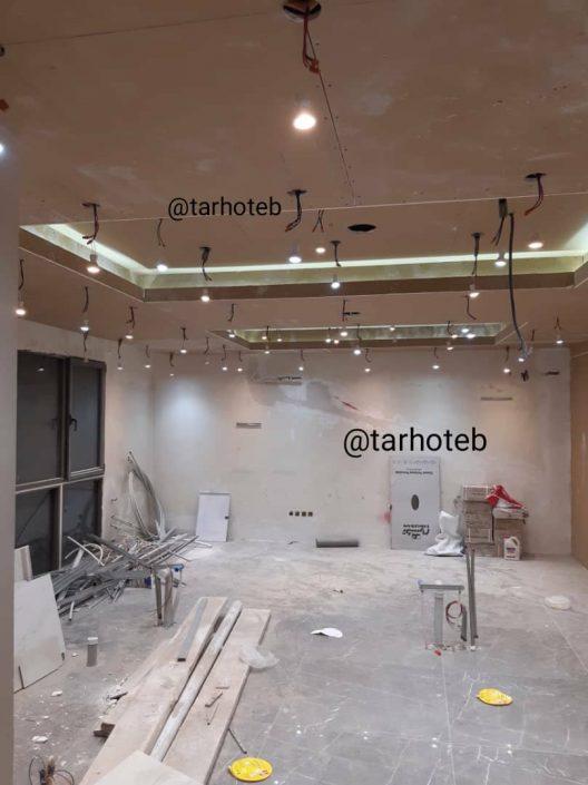 اجرای سقف مطب دکتر شکورپور (3)