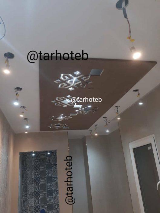 اجرای سقف و دکور مرکز طب سنتی و ایرانی شماره (4)