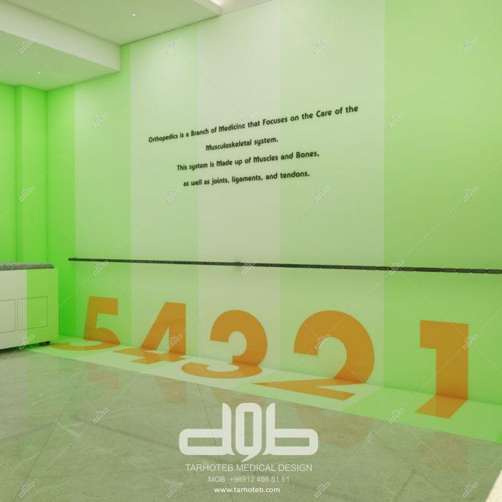 اتاق انتظار در مطب دکتر غزنوی-min