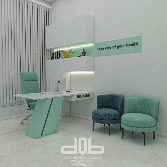 کلینیک دکتر یوسفی (25)-min