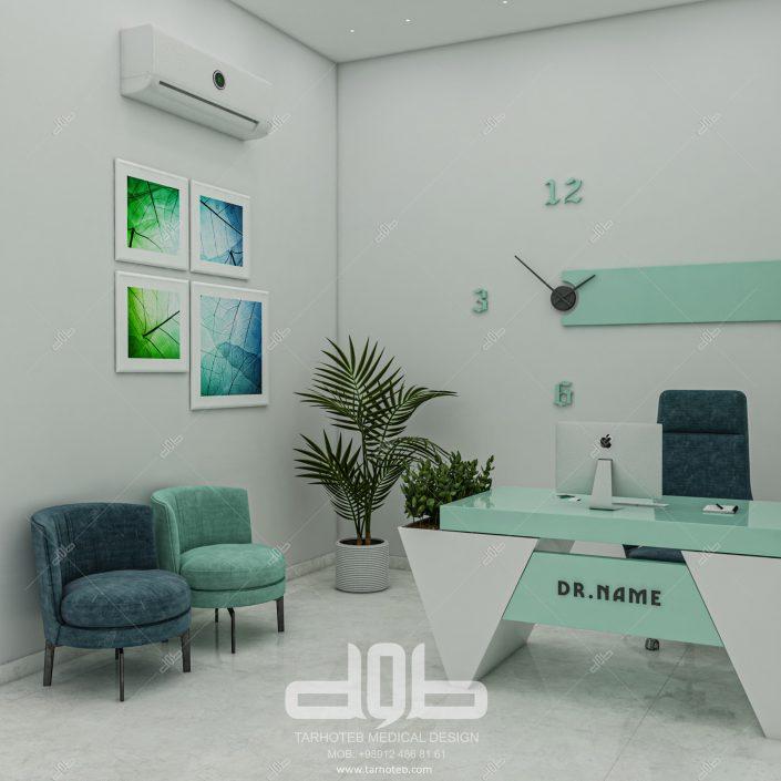 کلینیک دکتر یوسفی (7)-min